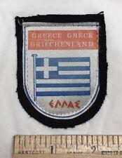 Greece Grece Griechenland Greek Flag Souvenir Felt Patch