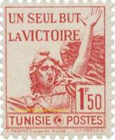 EBS French Tunisia 1943 - Un seul but - la Victoire! - Marseillaise TN 244 MNH**