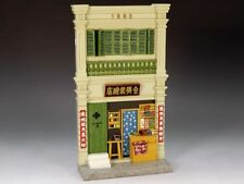 King & Country Soldiers HK153 Streets Of Hong Kong Tailor Shop Facade