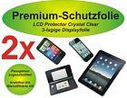 2x Premium-Schutzfolie 3-lagig kratzfest Amazon Kindle Fire HD - blasenfrei