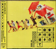 Tokyo niwa tsuki ikko-date Soundtrack - Japan CD - NEW  東京庭付き一戸建て オリジナル・サウンドトラック