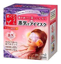 Hot sale!!! ☀Kao☀ MegRhythm Megurizumu Steam Eye Mask 14 pieces Lavender Sage
