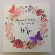 Personalised Wife Birthday Card 40th 50th 60th 70th 80th 90TH 100th Butterfly