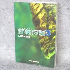 SEIKEN DENSETSU 3 Basic Guide Book SFC NT53*