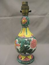 A superb vintage Cellini of Italy Majolica Lamp