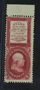 CKStamps: US Stamps Collection Scott#63-E13g Essay Unused H NG