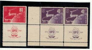 UPU stamps Israel 1950 - MNH, Full tab, Perfect condition, CV=130$