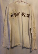 The Great China Wall White Brothers Long Sleeve T Shirt Size L