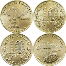 "Russia 10 roubles 2014 /""Tver/"" UNC"