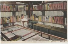 The Chained Library Wimborne, F.G.O. Stuart 426 Postcard B807
