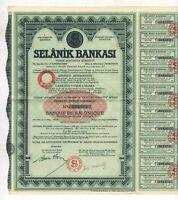 Banque de Salonique / Selanik Bankasi – Dividenden-Aktie – ISTANBUL, 1934