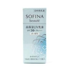 NEW Sofina Beaute UV Cut Emulsion SPF50 Fresh 30ml,sunscreen,sunblock,Japan