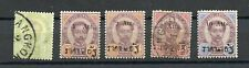 Thailand-Lot of 5 different stamps