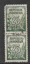 INDONESIA POSTAL ISSUE USED PAIR OF NUMERAL DEFINITIVE STAMPS 1951 RICE & COTTON