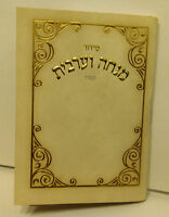 Mincha Arvit birkat hamazon new pocket mini siddur for traveling sfarad prayers