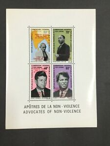 MOMEN: CAMEROON CAMEROUN STAMPS MI BL #7 1969 MOON MINT OG NH €276 LOT #7511