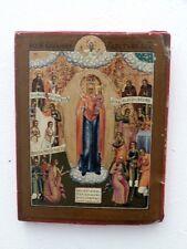"""Icône Russe, """"très Sainte Mère De Dieu, Joie De Tous Les Affligés"""", époque XIX"""