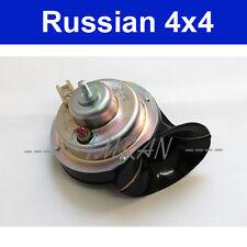 Signalhorn/ Horn/ Hupe  tieferTon für Lada 2101-2107, Niva 1600ccm, 2106-3721010