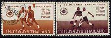 THAILAND Stamps: V Asian Games 1966 Used Short Set (2)