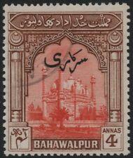 BAHAWALPUR-1948 4a Orange & Brown Official Sg O23 FINE USED V38863