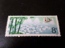 CHINE, CHINA, 1979 timbre 2234, ELEVAGE, CANARDS, DUCKS, neuf** MNH STAMP
