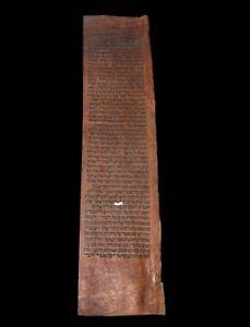 "TORAH SCROLL BIBLE VELLUM MANUSCRIPT FRAGMENT 350 YRS YEMEN ""Joseph & Brothers"""
