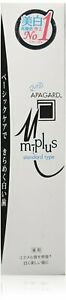 Apagard M-plus toothpaste 125g (from US warehouse)
