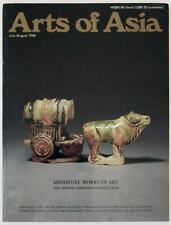 Arts of Asia magazine, July-Aug 1992, Chinese miniature works of art