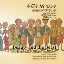 Beauty and the Beast : An Illustrated Amharic Translation: By Anonymous Shife...
