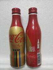 new china coca cola japan 2020 Tokyo Olympics Aluminum bottle empty