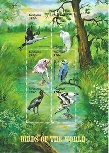 TANZANIA  BIRDS of the World Mini Sheet  of 6 MINT NH