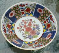 Porcelain Dish/ Bowl Retro Red with Flower Design, Made in Japan