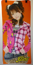 Morning Musume Tanaka Reina Micro Fiber Sport Towel Ojigi on stage japanese idol