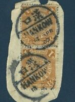 1902 CHINA COILING DRAGON STAMPS WITH HANKOW CD CANCELS, #111