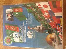 Turkmenistan 1995-2005 special  large miniature sheet UNO mnh