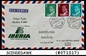 SPAIN - 1981 IBERIA AIRBUS A 300 BARCELONA to MALAGA - 3V - FDC