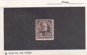 Mint 1899 Guam Scott # 7  MNG