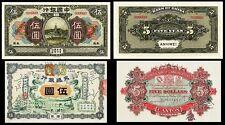 !COPY! CHINA 5 YUAN 1918 + 5 DOLLARS 1909 BANKNOTES !NOT REAL!