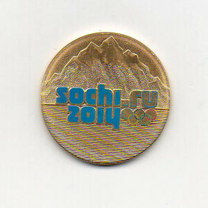 24K Gold Plated 25 rouble 2011 UNC Colored Coin Sochi Olympic Games