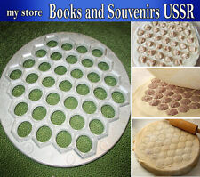 Russian dumplings, cooking, the device USSR, food alloy, very high quality