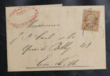 TIMBRES FRANCE : 1862 YVERT N° 21 Obli. ETOILE 1 - TIMBRE EN TRES BON ETAT