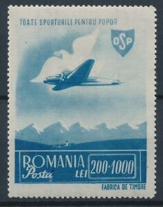 [39942] Romania Good airmail stamp Very Fine MH
