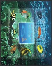 CHINA MNH 1998 WORLD OF THE SEA S/S