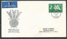 Aden 1963, Freedom from Hunger, Crater postmark