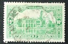 G/VG (Good/Very Good) Used African Stamps