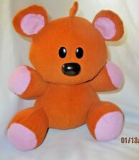 Pookie Bear Plush Toy Factory Odie and Garfield 9 inch 2016