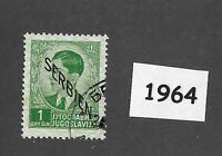 #1964  Used stamp 1D / 1941 Serbia Overprint Yugoslavia / German occupation WWII