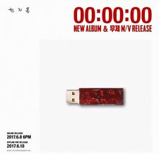 [YG] Kpop Kwon Ji Yong G-Dragon's new solo album Untitled in USB format no CD
