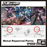 Gundam Metal parts J4 for MG Freedom 2.0/Justice/Providence Gunpla