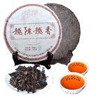 Old Pu-erh Tea 357g Puerh Reifer Teekuchen Yunnan Jingmaishan Pu'erh Schwarztee